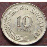 3818:  10 центов 1971 Сингапур