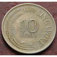 3723:  10 центов 1968 Сингапур