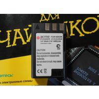 Аккумулятор для фото и  видео техники  (7.4В; 1000мАч ).