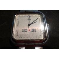 Часы-Луч-1917-1987г.редкие.