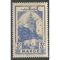 Французское Марокко. Город Сефру. 1939г. Mi#141.