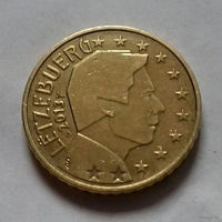 50 евроцентов, Люксембург 2013 г., AU