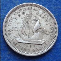 Британские карибские территории (Карибы) 10 центов 1955