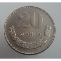 Монголия. 20 менге 1970. 365