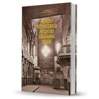 Деревянная монументальная архитектура Левобережной Украины
