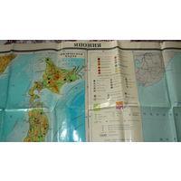 Япония, физическая и экономическая карта