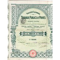 Travaux Publics et Prives, 1910 г., Париж, сертификат акций