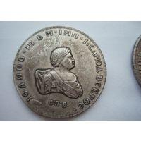 Монета полтина 1741 год - С.П.Б - ИОАНН III