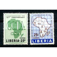 Либерия - 1960г. - Комиссия по техническому сотрудничеству - полная серия, MNH с жёлтыми пятнами [Mi 550-551] - 2 марки