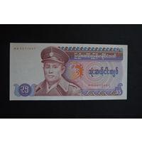 Мьянма 35 кьят образца 1986 года AUNC p63