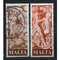 Мальтийские шахтеры. Барельеф. Мальта. 1977. Серия 2 марки