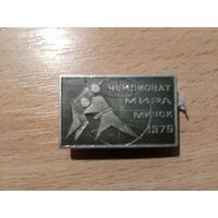 Борьба ЧМ Минск 75г