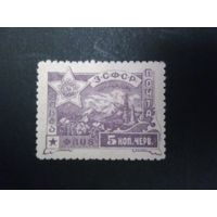 Закавказская республика 1923г