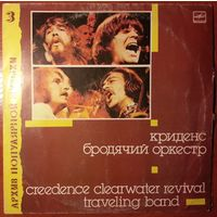 """LP Creedence Clearwater Revival - Traveling Band / Группа """"Криденс"""" - Бродячий оркестр (1988)"""