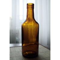 Бутылка от египетского бальзама ABU SiMBEL 70-e