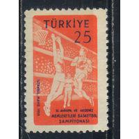 Турция Респ 1959 Чемпионат Европы по баскетболу #1626**