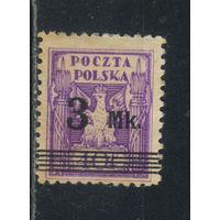 Польша Респ 1921 Надп Стандарт #153*