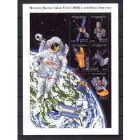 1999 Антигуа и Барбуда. Космос