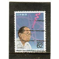 Япония. Mi:JP 2015. Открытие радиоизотопов. Серия: 100 лет со дня рождения д-ра Йошио Нашины. 1990.