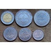 Набор монет Боливии 2012-2017 годов
