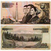 50 вон Северная Корея