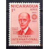 Никарагуа Пауль Харрис 1955