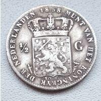 Нидерланды 1/2 гульдена, 1858 6-5-5