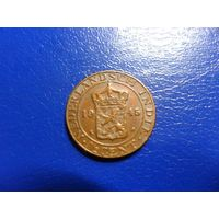 Нидерланды 1/2 цента 1945 г.