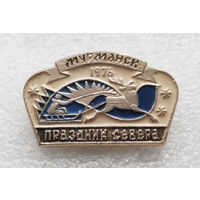 Праздник Севера. Мурманск 1976 год. Полярная Олимпиада. Зимний спорт #0002-SP1
