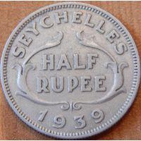 25. Сейшелы пол рупии 1939 год, серебро*