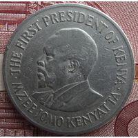 1 шиллинг 1973