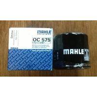 OC575 KNECHT - Фильтр масляный для мото HONDA \ KAWASAKI \ YAMAHA \ SUZUKI