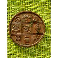 Бутан 1 пайс 1951 г