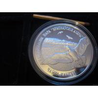 Чайка-клыгун серебро 20 рублей