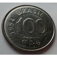 """Бразилия 100 крузейро 1994 """"Гривистый волк"""""""