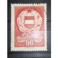 Венгрия,герб страны 3