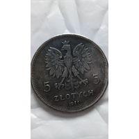 Польша 5 злотых 1931г. копия.  распродажа