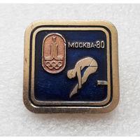 Прыжки в воду. XXII Олимпиада. Москва 80. Виды спорта #0593-SP13
