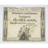 Франция, 10 Су 1793