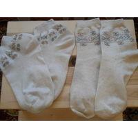 Носки женские 2 пары