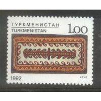 Туркменистан Народное искусство 1992 г