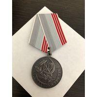 Ветеран труда (копия) с рубля медаль