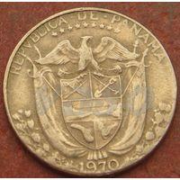 4831: 1/10 бальбоа 1970 Панама