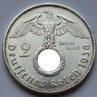 Германия, 2 марки 1938 А (серебро)
