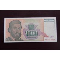 Югославия 1000 динаров 1994