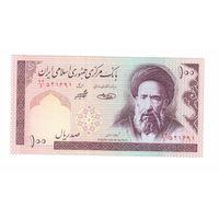 100  риалов Ирана 2