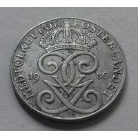 2 эре, Швеция 1950 г.