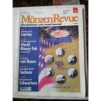 Munzen Revue . 1/99