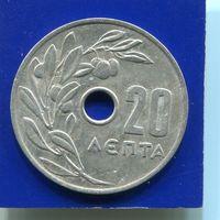 Греция 20 лепта 1969