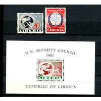 Либерия - 1961г. - Либерия член Совета Безопасности ООН - полная серия, MNH, блок с дефектом клея [Mi 561-562, bl. 18] - 2 марки и 1 блок